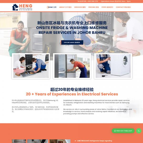 HENG ELECTRICAL SERVICES